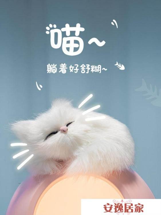 創意小貓小夜燈臥室床頭少女心ins浪漫可愛生日禮物氛圍睡眠臺燈 鞋櫃