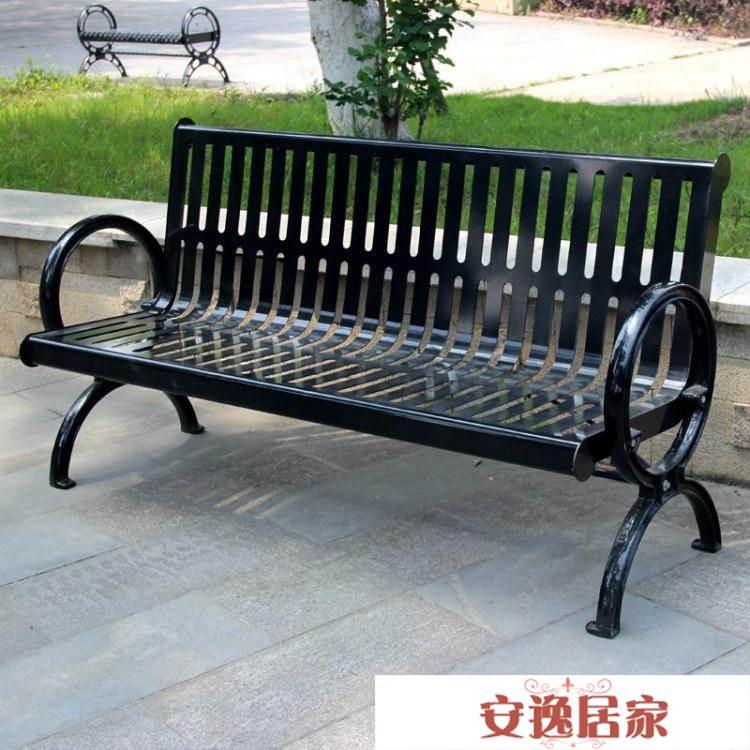 鑄鐵椅公園椅休閒椅戶外椅室外鐵藝雙人椅小區椅廣場休息椅庭院椅WD 端午節粽子