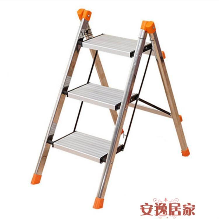 福臨喜不銹鋼鋁合金梯子三步梯子家用梯子摺疊梯小梯子登高人字梯WD 下殺優惠