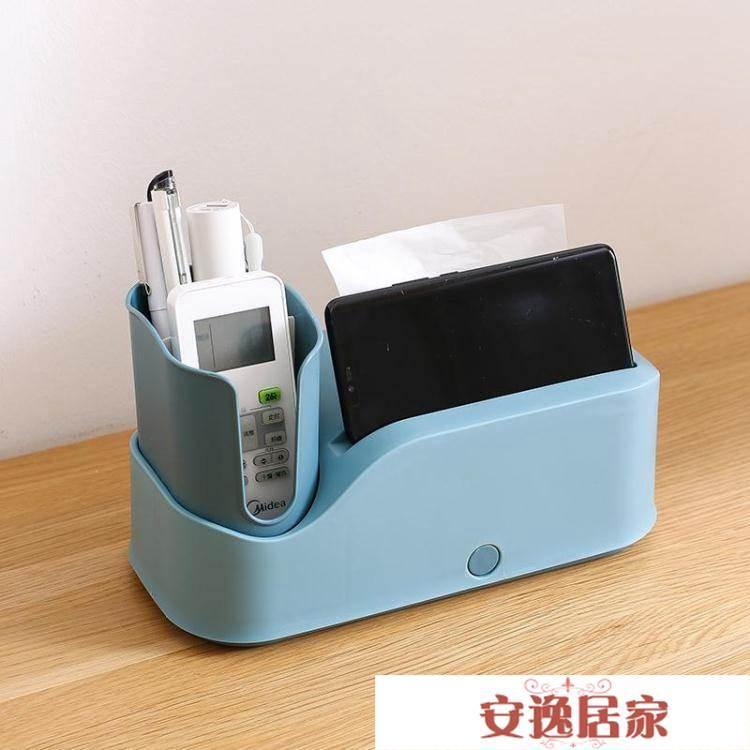 創意多功能桌面紙巾盒捲紙筒家用臥室客廳遙控器茶幾收納盒抽紙盒 下殺優惠