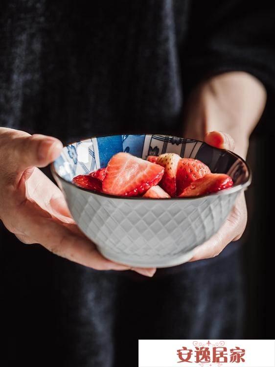 景德鎮日式陶瓷碗餐具套裝創意10個5英寸碗米飯碗 吃飯碗家用小碗 免運