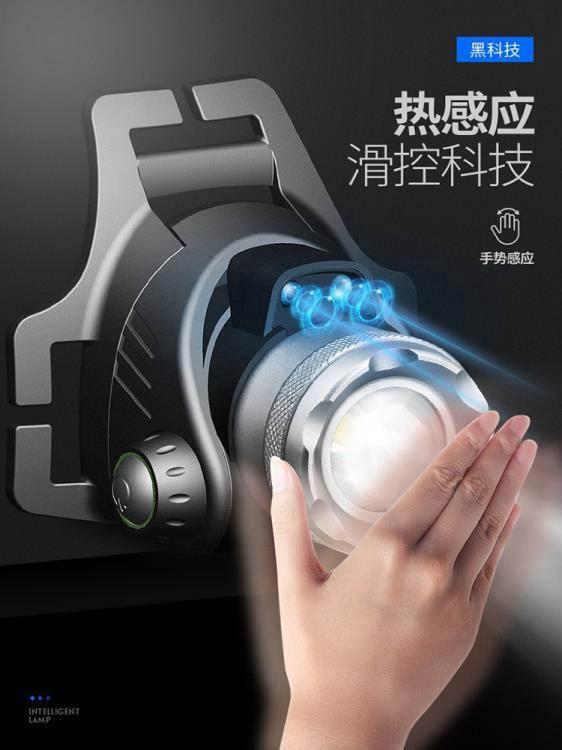 手電筒 探露LED頭燈強光充電感應遠射3000頭戴式手電筒超亮夜釣魚燈礦燈 全館免運