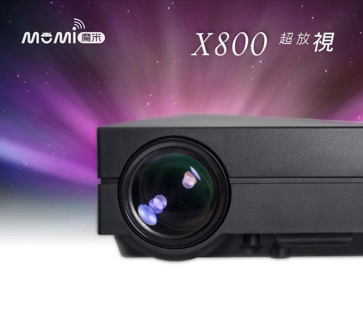 《愛露愛玩》 MOMI 魔米 X800 投影機