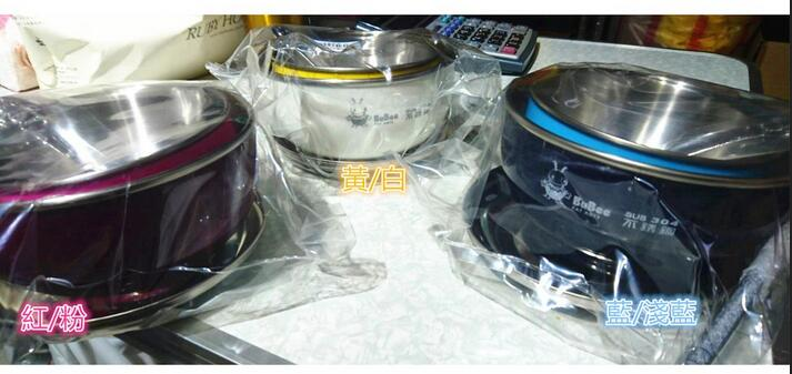 《愛露愛玩》香醇不銹鋼隔熱碗///Y-206SS