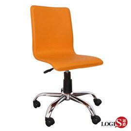 邏爵家具LOGIS-橘色歐風皮革事務椅/電腦椅020A