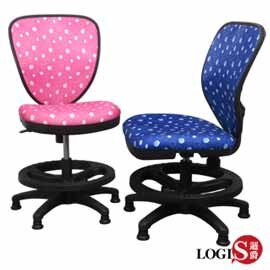 -LOGIS邏爵-普普風防潑水兒童椅/課桌椅/成長椅/升降椅 161
