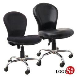 LOGIS-黑天使辦公椅 電腦椅 事務椅 皮椅 椅子 升降椅191