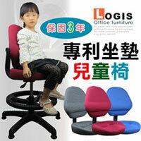 LOGIS邏爵~專利坐墊兒童椅 / 成長學習椅 / 課桌椅.3色199