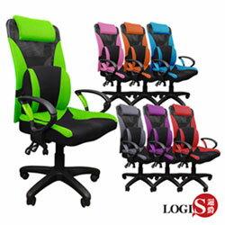 邏爵LOGIS - 進擊新型專利坐墊椅/辦公椅/電腦椅 /美臀墊7色519D