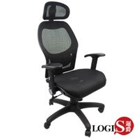 LOGIS邏爵~黑洛特強韌特級網布全網電腦椅/辦公椅/主管椅*A850*