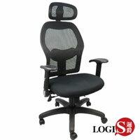 LOGIS邏爵~黑洛廝厚凸座墊特級網布電腦椅/辦公椅/主管椅*A852*【母親節推薦】