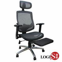 LOGIS邏爵^~尊爵升級版不破置腳台全網椅 辦公椅 電腦椅^~A880Z^~
