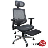 LOGIS邏爵~尊爵升級版不破置腳台全網椅辦公椅電腦椅*A880Z*