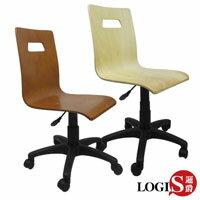LOGIS邏爵~般若曲木事務椅電腦椅*AE80*