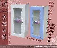 LOGIS邏爵~塑鋼DIY系列  浴櫃 吊櫃 壁櫃 浴室專用 C006