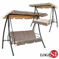 特價LOGIS邏爵~吉羅列兩用鞦韆搖床躺椅休閒椅庭園椅遮陽椅涼亭戶外椅HC-101