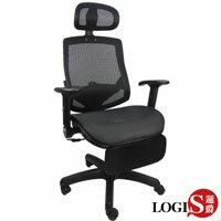 ^~LOGIS邏爵^~漢納斯護腰置腳台全網椅 辦公椅 電腦椅^~A830Z^~