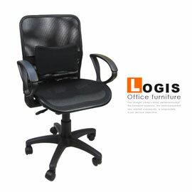 LOGIS邏爵~避暑達人全網透氣座墊涼椅/辦公椅/涼椅(活動腰墊)*C171*