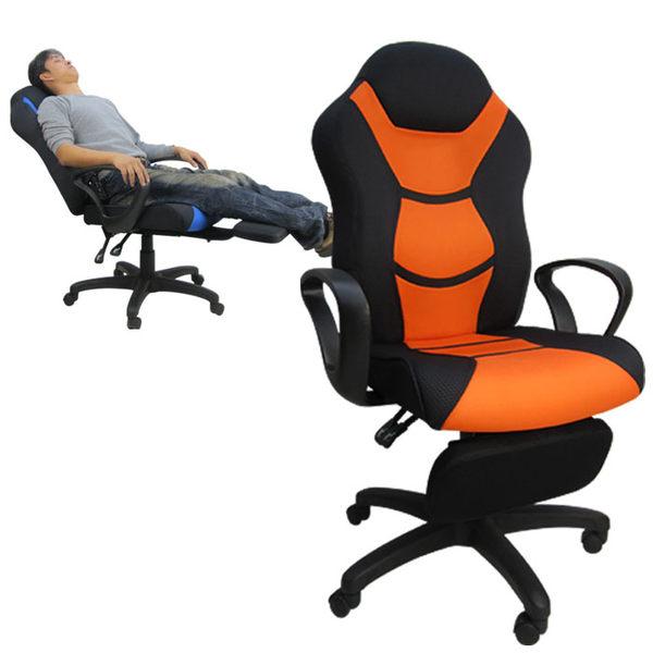 促銷~邏爵*200C 厚片A+雙色賽車椅 辦公椅 電腦椅 *專利置腳台* 後仰+升降 免組 二色*