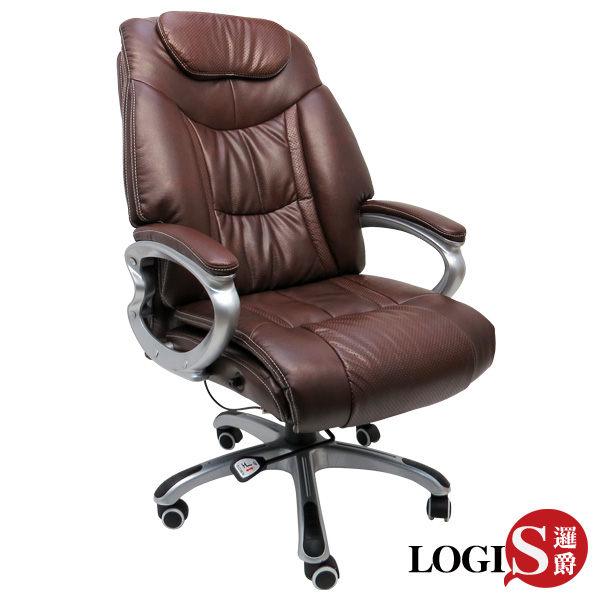 邏爵~ 大降價!魅影坦克主管椅  辦公椅  電腦椅 椅子 書桌椅 氣派 ~LOG~2817
