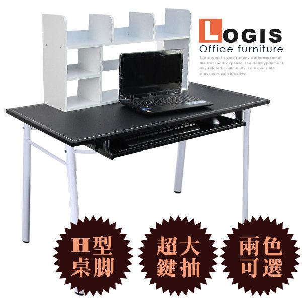 邏爵^~ S65 H腳馬鞍皮電腦桌^~新改版^~ 移動桌 辦公桌 超大鍵盤抽 各式空間
