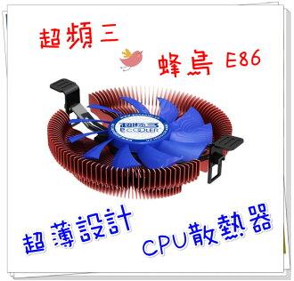 散熱器 團購價 CP值冠軍 超頻三原廠公司貨 蜂鳥E86 CPU塔型散熱器CPU風扇電腦組裝機殼原廠風扇