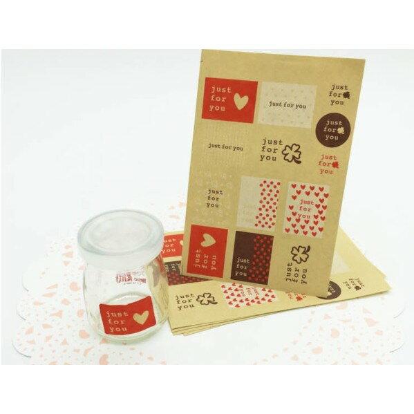 【嚴選SHOP】13入 牛皮愛心 封口貼 禮品 裝飾 禮物黏口 卡片 包裝 奶酪杯 保羅瓶 耐烤布丁杯點心袋【A011】