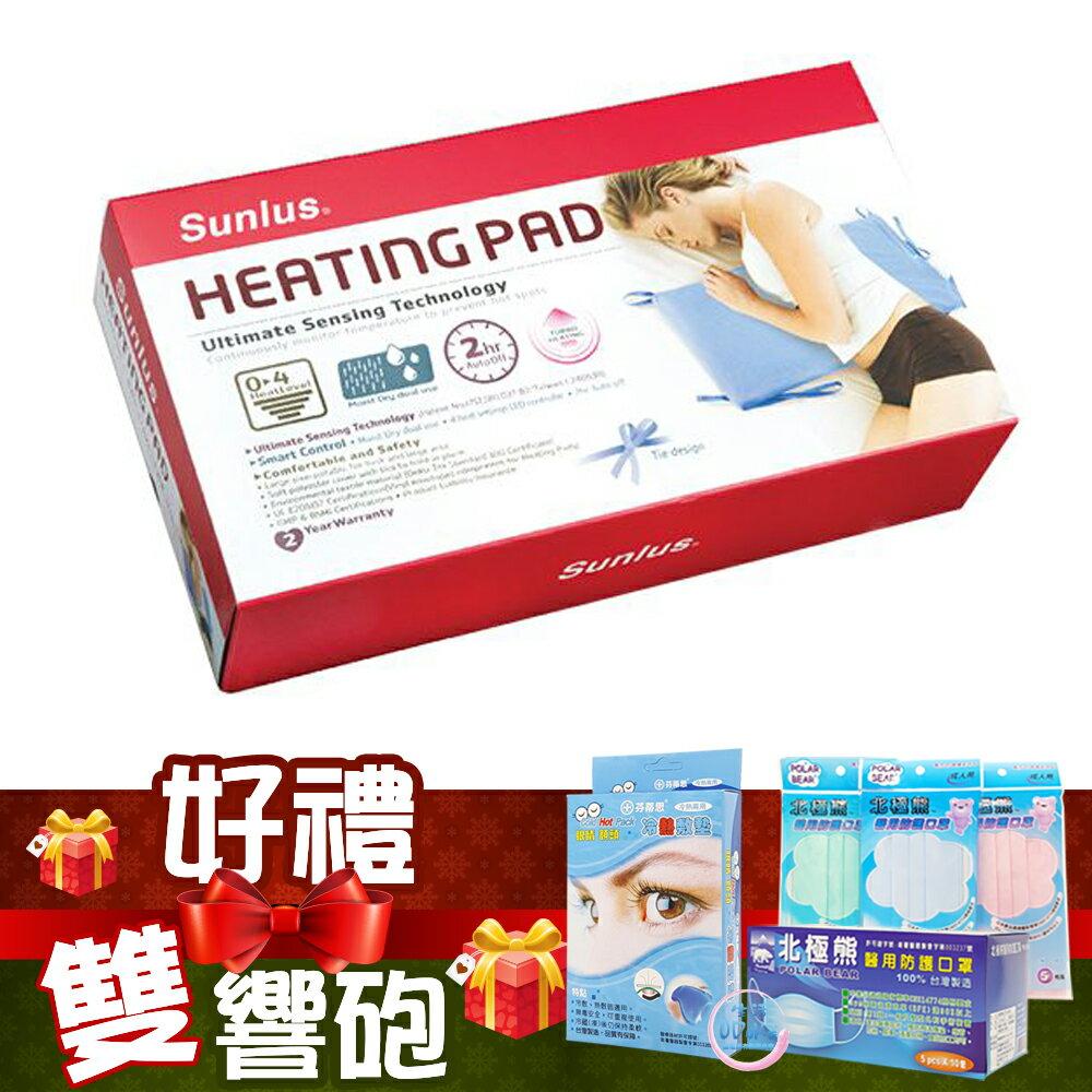 SUNLUS 三樂事暖暖熱敷墊 SP1001 (MHP711)(大) 30*60 動力式熱敷墊 電毯 電熱毯【生活ODOKE】