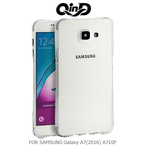 【愛瘋潮】QIND 勤大 SAMSUNG Galaxy A7(2016) A710F 氣囊防摔套 氣囊保護 背殼 防摔殼 手機殼