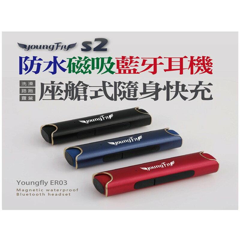 《Youngfly公司貨 TWS藍牙耳機》雙耳防水耳機 運動耳機 無線耳機 藍芽耳機 【AC024】