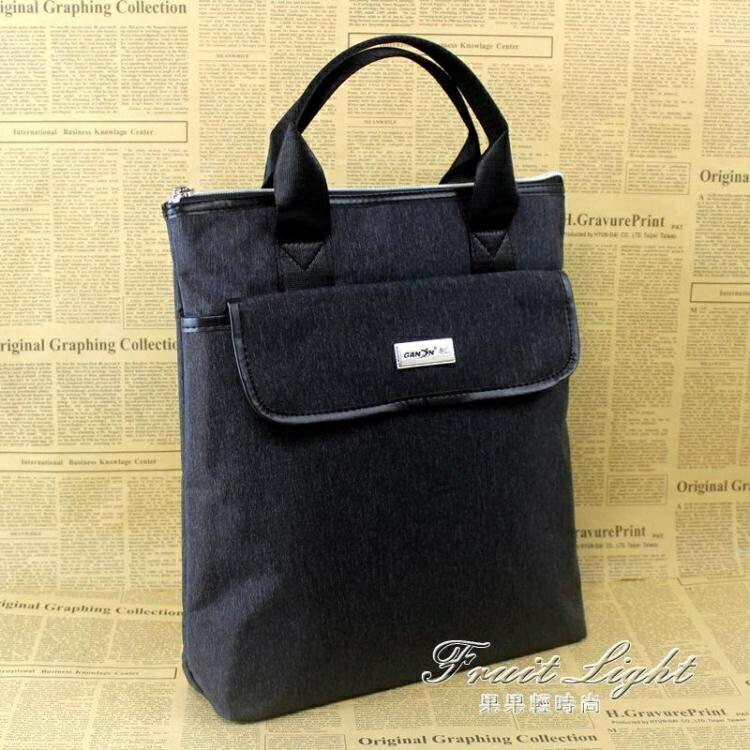 公事包 韓版手提袋文件包豎款文件袋A4帆布時尚公事包男女辦公會議袋定制  閒庭美家