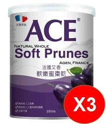【博能生機】【ACE】法國艾香軟嫩蜜棗乾250公克罐   3入
