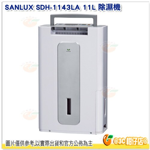 <br/><br/>  SANLUX SDH-1143LA 11L 除濕機 台灣三洋 公司貨 LCD液晶顯示 自動擺葉導風板<br/><br/>