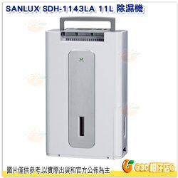 免運 台灣三洋 SANLUX SDH-1143LA 11L 除濕機 公司貨 台灣製 LCD液晶顯示 自動擺葉導風板 能源效能4級