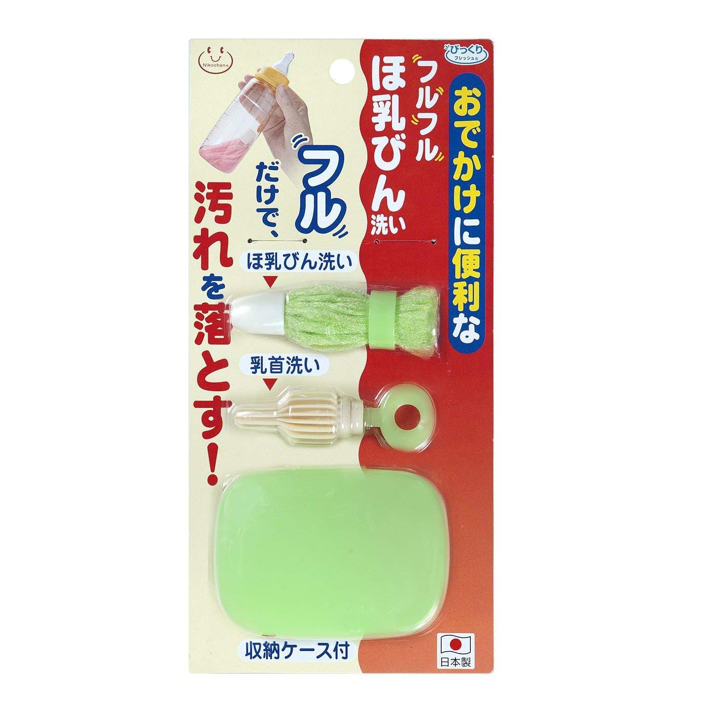 日本SANKO攜帶式魔法奶瓶刷組(粉色 / 綠色)嬰幼兒奶瓶奶嘴清潔刷 3