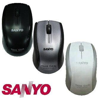 SANYO 三洋 SYMS-M8 有線光學滑鼠