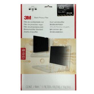 【3M 防窺片】3M PF13.3W 寬螢幕光學防窺片 (16:10)