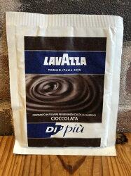 金時代書香咖啡 LAVAZZA CIOCCOLATO 巧克力粉極純系列 20g/包