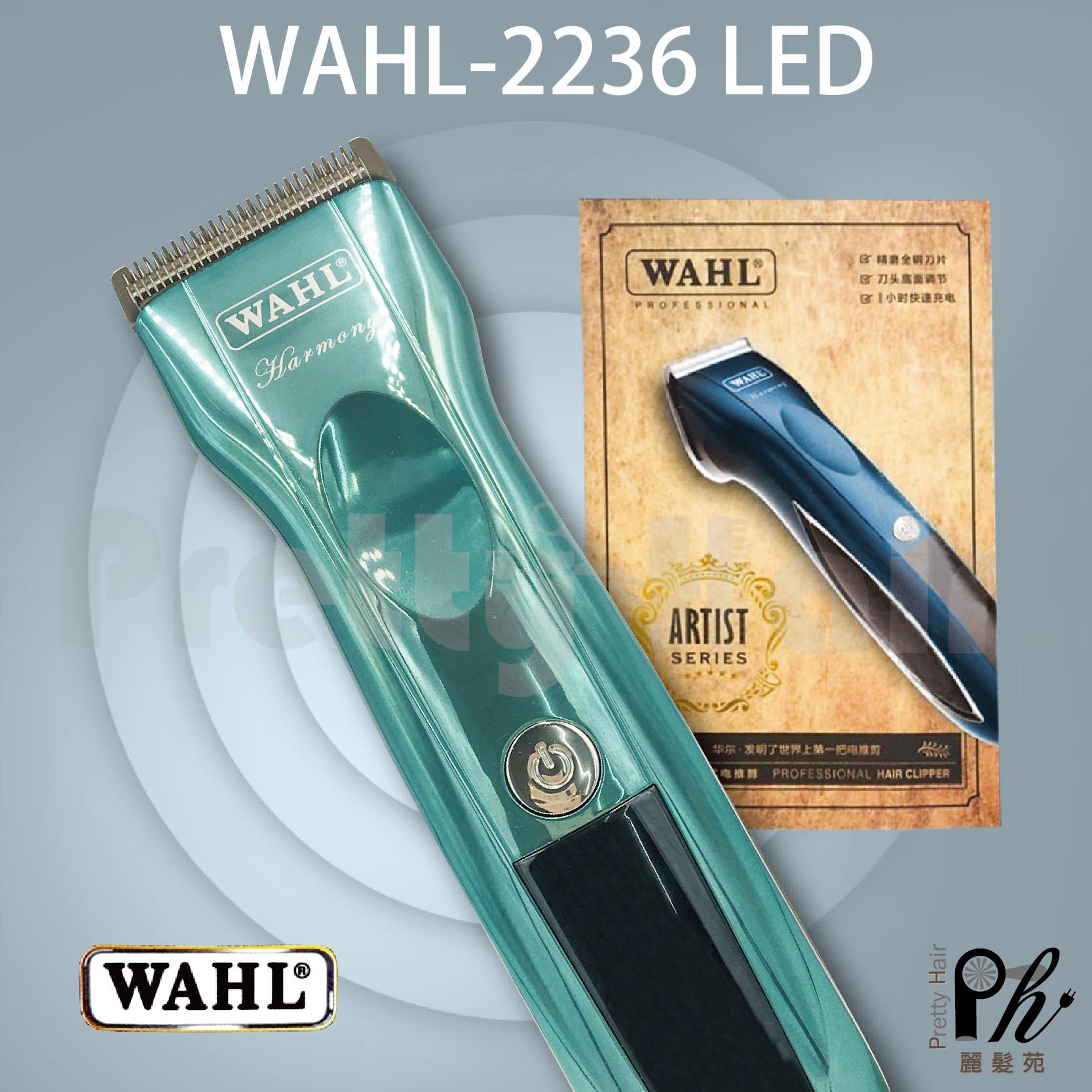 【麗髮苑】送2贈品 專業電剪WAHL-2236 電動理髮器 理髮刀理髮剪剃頭刀剃刀剃髮刀刮鬍刀