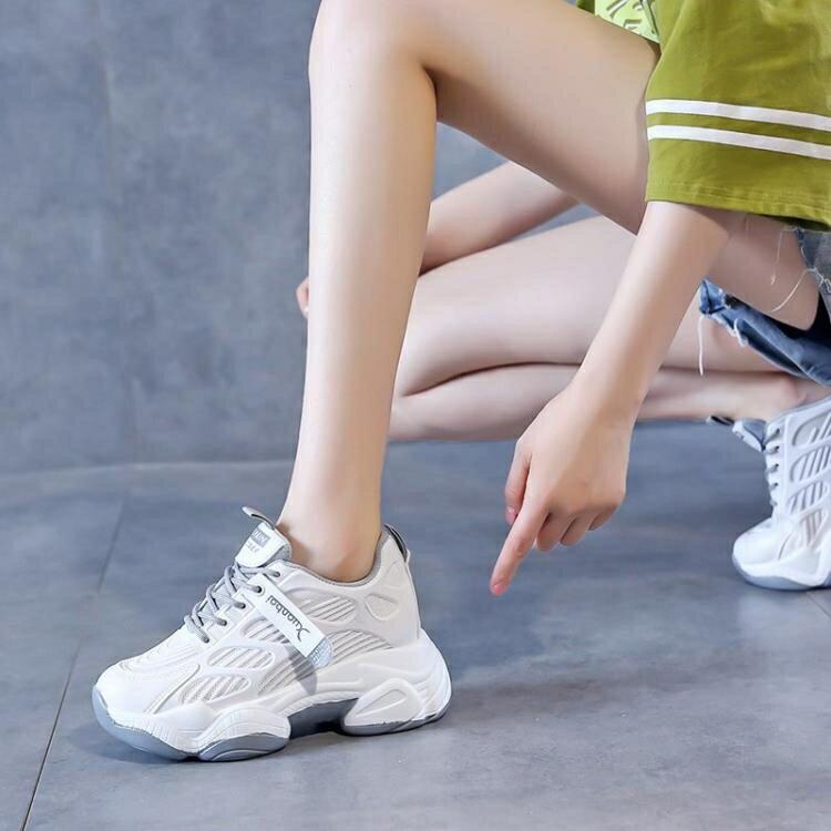 運動鞋 內增高老爹鞋女夏季新款網鞋百搭小白學生厚底增高運動鞋秋季【顧家家】