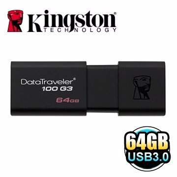 【新風尚潮流】金士頓 64G 64GB DT100 G3 USB3.0 隨身碟 DT100G3/64GB