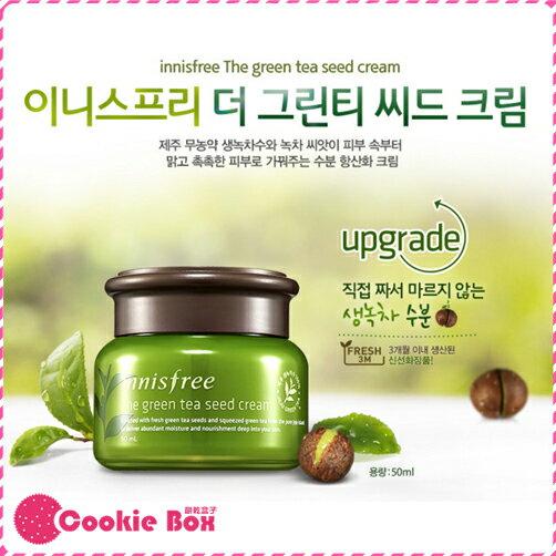 韓國 Innisfree 綠茶籽 精粹 保濕 乳霜 補水 修護 臉部 保養 水潤 滋養 50ml *餅乾盒子*