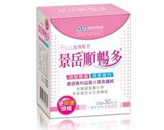 景岳順暢多乳酸菌粉即食包(1盒30包)