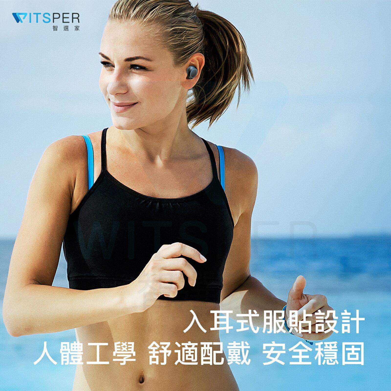 """APP領卷折100""  Taotronics TT-BH052真無線藍牙耳機  觸控耳機 tws藍牙耳機 藍牙5.0  IPX7防水 真無線推薦 CP值 9"
