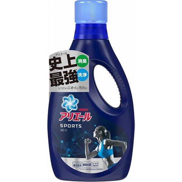 【晨光】日本製 P&G Ariel 史上最強 運動消臭洗衣精 750g(824088)【現貨】