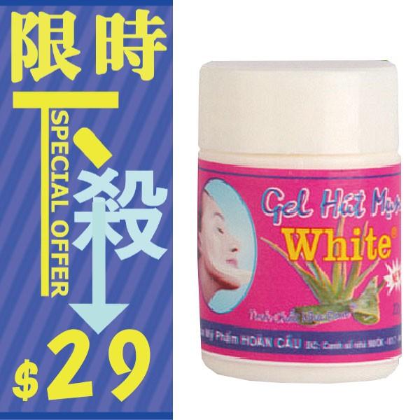 泰國white 蘆薈膠 毛孔粉刺凝膠面膜 附面膜紙【櫻桃飾品】【20937】