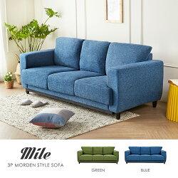 Mile邁爾北歐寬敞激厚三人沙發-2色 / H&D