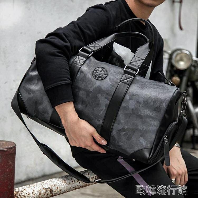旅行包男手提大容量迷彩潮牌健身包出差旅遊短途行李包單肩斜背包