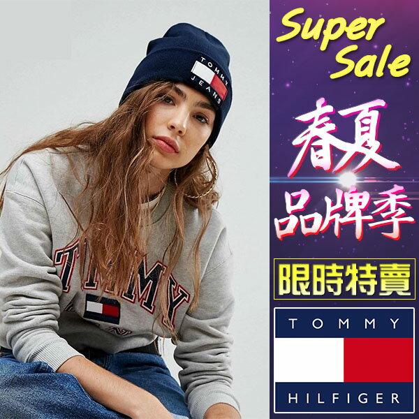 ★【情侶款】Tommy 湯米 針織帽 毛帽 保暖舒適 百搭有型-0050