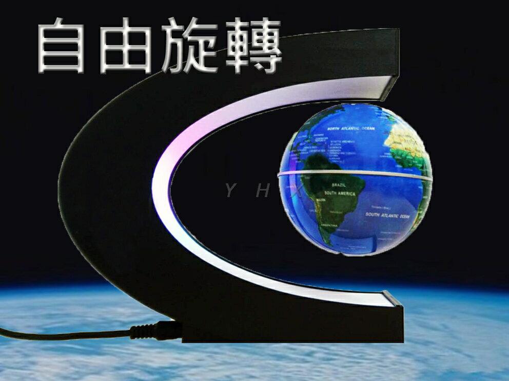 限時三天特價『LED 懸浮地球儀』新奇小物、磁懸浮、反重力、LED燈、小夜燈、居家裝飾 浮動地球儀 地球儀 磁浮 磁懸 懸浮 地球儀 懸 送禮 風水 發光